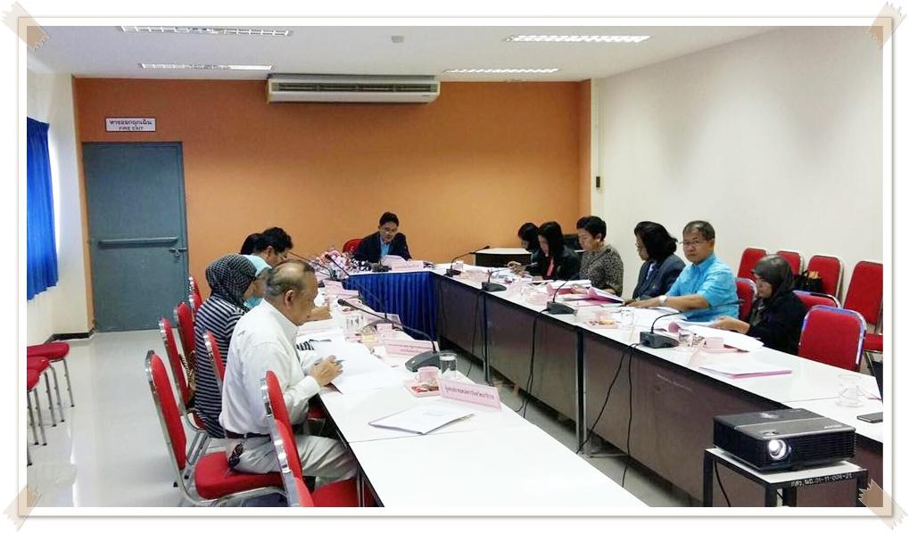 การประชุมอนุกรรมการบริหารจัดการแรงงานนอกระบบจังหวัดนราธิวาส